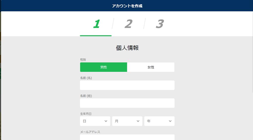 10ベットジャパン登録方法
