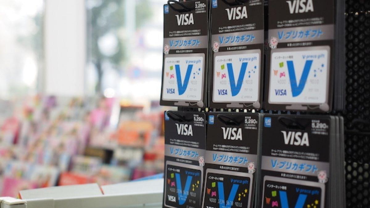 vプリカオンラインカジノ