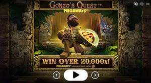 Gonzo's quest megawaysの完全解説!