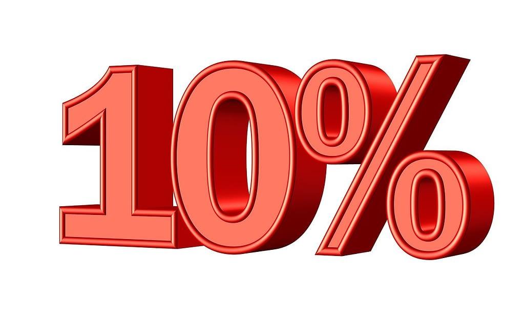 10%法(テンパーセント法)とは