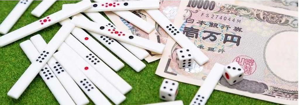 オンライン賭博
